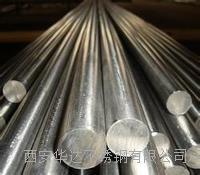 西安347/347H耐熱不銹鋼