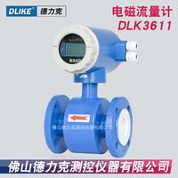 智能電磁流量計|污水液體水流量一體式傳感器 DLK3611