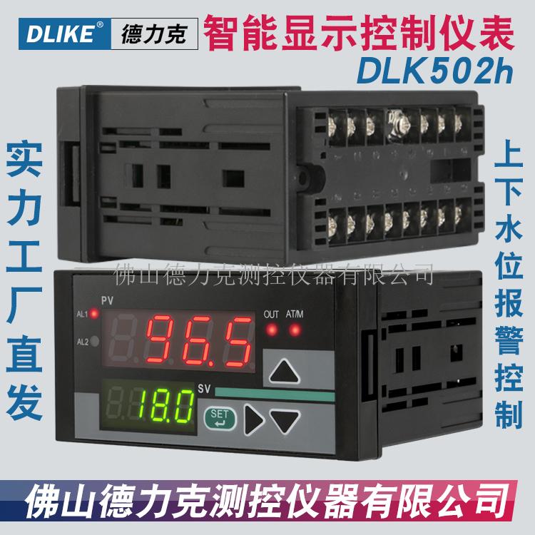 壓力顯示控制儀表|液位顯示控制儀表|溫度顯示控制儀表|智能顯示控制儀表
