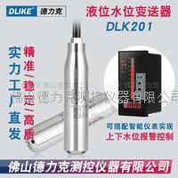 水箱水位控制器,水塔水位控制器,水池水位控制器 DLK201+DLK01ST
