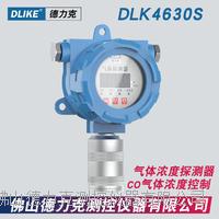 加拿大28气体浓度探测器地下停车场co一氧化碳浓度监控系统 DLK4630S