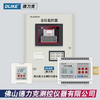 德力克建筑防排煙余壓傳感器余壓監控系統壓差控制器前室樓梯間疏散通道余壓監控 DLK4550