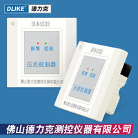 德力克DLK4532壓差控制器余壓傳感器防排煙系統前室樓梯間走道余壓監測 DLK4532