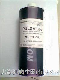 帕斯菲达润滑油脂NP980006-000 NP980006-000