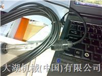 硫化池PH专用探头 E-1312