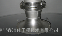 奥宗尼亚臭氧投加设备辅流曝气器 RADIAL-diff