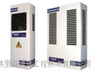 奥宗尼亚工业用紧凑式电晕臭氧发生器 Triogen O3