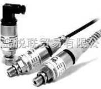 GEMS22IC系列/26IC系列本安型工業壓力變送器 GEMS22IC系列/26IC系列