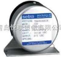 239/C239高精度/低量程微差壓傳感器 239/C239