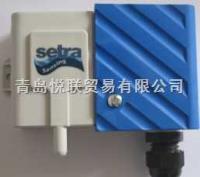 C266微差壓傳感器/變送器 C266