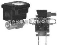 C230濕/濕差壓傳感器 C230