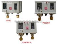 P830系列雙壓力控制器 P830