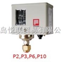 P2,P3,P6,P10單壓力控制器 P2,P3,P6,P10