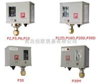 P系列單壓力控制器 P系列