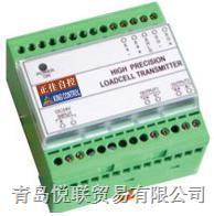YLC-200稱重變送器 YLC-200