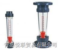 LZS塑料管精密耐用轉子流量計 LZS系列
