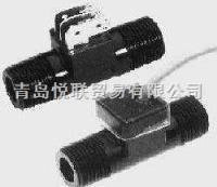 FT-110經濟型流量傳感器 FT-110