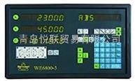 WE6800-EC中文火花機專用數顯表 WE6800-EC