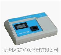 余氯檢測儀 YL-1Z