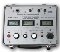 可调高压数字兆欧表 GM-5KV,10KV,15KV,20kV