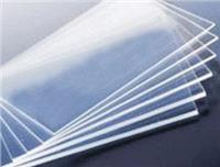 ESD PVC板(防静电PVC板) ESD PVC板(防静电PVC板)