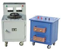 大电流试验装置,大电流发生器