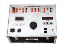 单相继电保护校验仪 JDS-2000型继电保护测试仪