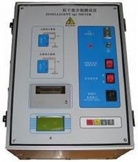 全自动介质损耗测试仪 JS-9000D