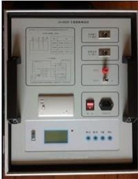 全自动介损测试仪 JS-9000F抗干扰介质损耗测试仪