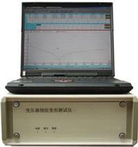 变压器绕组变形检测仪 BRZ1000变压器绕组变形测试仪