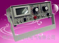 高绝缘电阻测量仪 ZC-90G高绝缘电阻测量仪