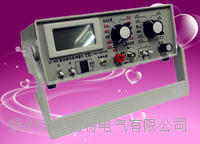 高绝缘电阻测量仪 ZC-90系列高绝缘电阻测量仪
