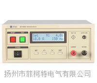 ZC7305C型接地电阻测试仪 ZC7305C型接地电阻测试仪