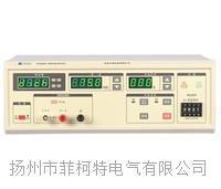 ZC2683型介质绝缘电阻测量仪 ZC2683型介质绝缘电阻测量仪