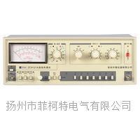 ZC4121A型高精度失真度测试仪 ZC4121A型高精度失真度测试仪