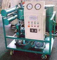 GDZL-50L真空滤油机 GDZL-50L真空滤油机