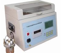 HTYJS-H全自动绝缘油介质损耗测试仪 HTYJS-H全自动绝缘油介质损耗测试仪