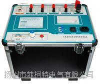 HTFA-103互感器伏安变比极性综合测试仪 HTFA-103互感器伏安变比极性综合测试仪