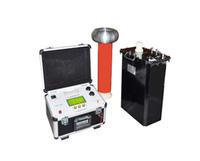 HDVLF程控超低频高压发生器 HDVLF程控超低频高压发生器