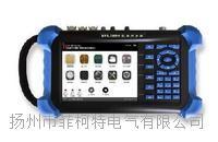 MES-402系列手持式光数字继电保护测试仪 MES-402系列手持式光数字继电保护测试仪