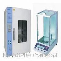 ME-3000绝缘子灰密测试仪 ME-3000绝缘子灰密测试仪