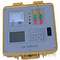 MEL-C工频路线参数测试仪 MEL-C工频路线参数测试仪