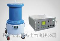 MESZ-700水内冷直流高压发生器 MESZ-700水内冷直流高压发生器