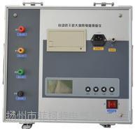 MEDW-5A大型地网接地电阻测试仪 MEDW-5A大型地网接地电阻测试仪