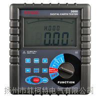 WX3000数字式接地电阻测试仪 WX3000数字式接地电阻测试仪