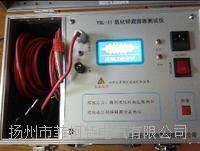 MOA-31氧化锌避雷器直流参数测试仪 MOA-31氧化锌避雷器直流参数测试仪