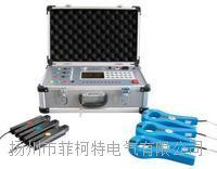 BYDG-3多功能电能表现场校验仪 BYDG-3多功能电能表现场校验仪