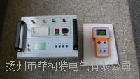SR2308地网接地电阻测试仪 SR2308地网接地电阻测试仪