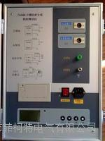 SR9000全自动抗干扰介质损耗测试仪 SR9000全自动抗干扰介质损耗测试仪