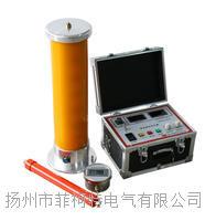 SRZGF型直流高压发生器